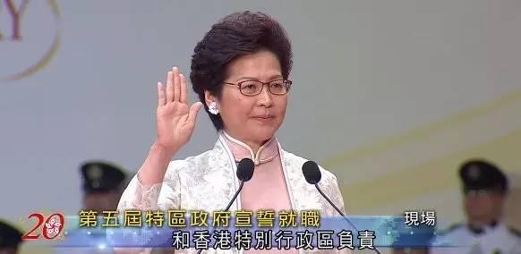 刚刚,香港新特首林郑月娥第一次讲话,谈得很坦诚(全文)