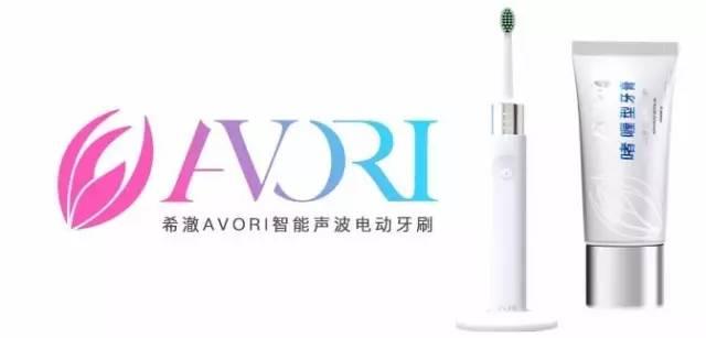【科技情报】刷牙,刷的是什么?