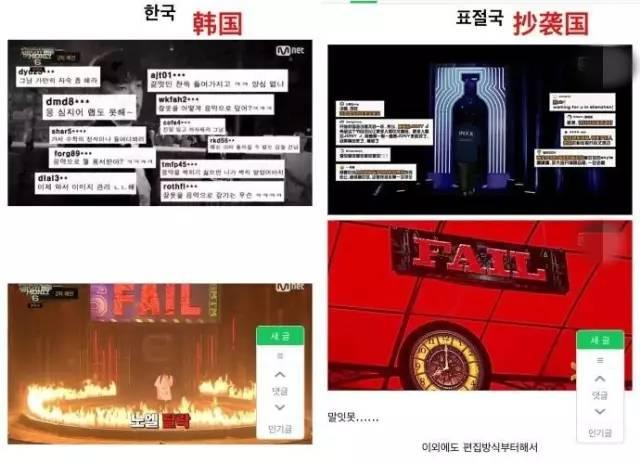 《中国有嘻哈》总制片回应抄袭:好的东西干嘛不拿来?(附节目对比图)