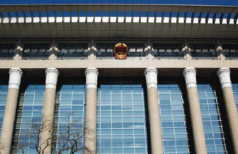 【晨报】今日起专利优先审查范围扩大; 高法院:发布知识产权专题指导性案例
