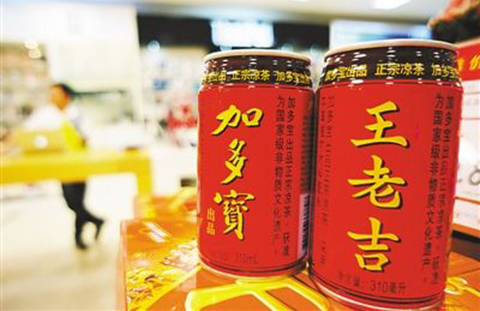 最高法终审判决:王老吉与加多宝共享红罐包装