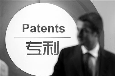 先用权PK专利权之法律思考