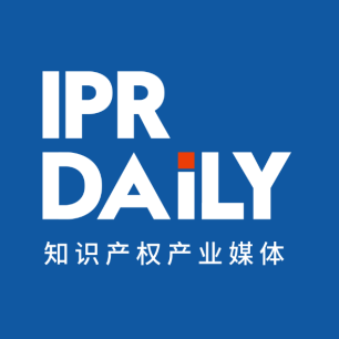 """2017广东知识产权交易博览会""""海丝之路""""展商名单公布!"""