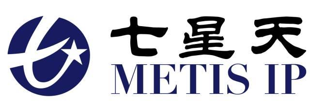 2017广东知识产权交易博览会,「知识产权运营展区」展商信息公布!