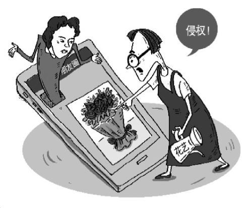 「自拍鲜花照」发朋友圈,遭索赔10万元!