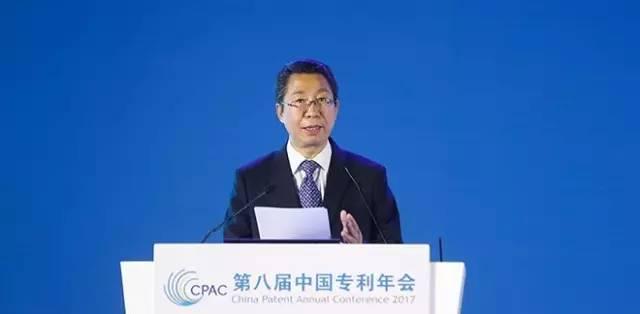 第八届中国专利年会于9月5日在北京隆重召开