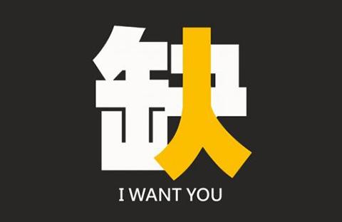 隆天知识产权招聘 「项目专员+资产评估项目经理+流程管理+日语商标代理人+电学代理人」