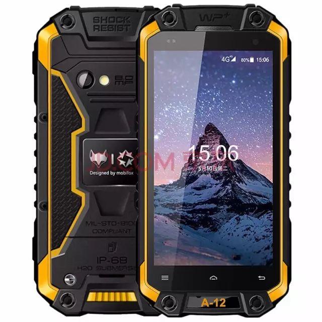 《战狼2》吴京使用的「三防手机」到底什么来头?