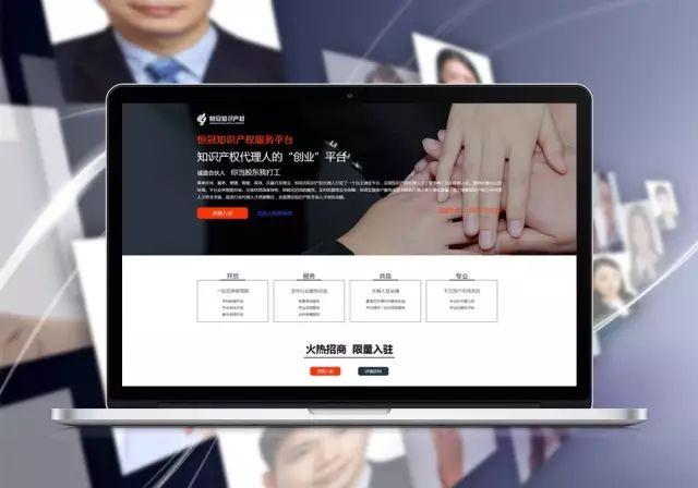 「恒冠知识产权」打造独一无二的知识产权共享服务平台
