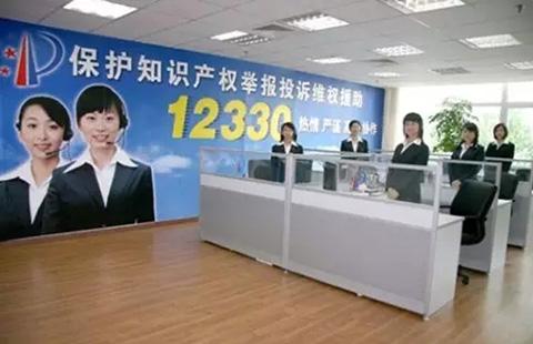 知识产权保护服务优化首都营商环境——北京12330特别报道