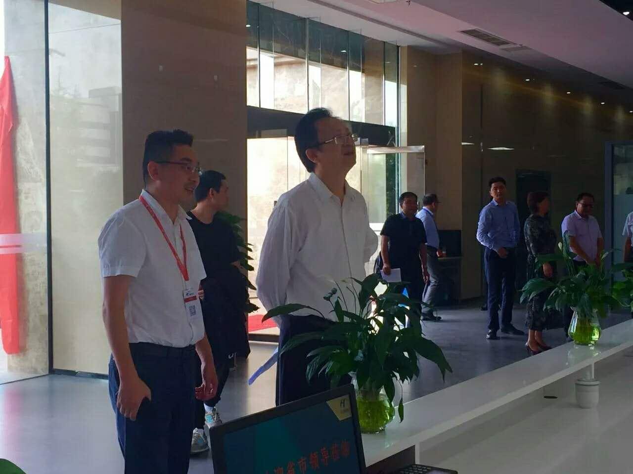中国(绵阳)科技城军民融合知识产权运营平台正式揭牌运营