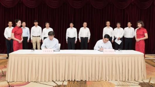 上海商标审查协作中心正式挂牌运行