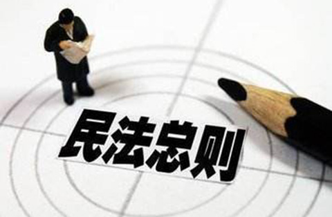 """【晨报】知识产权是法治建设的""""标配""""—《中华人民共和国民法总则》十月一日起实施;印度尼西亚加入马德里体系,成为第100个成员国"""