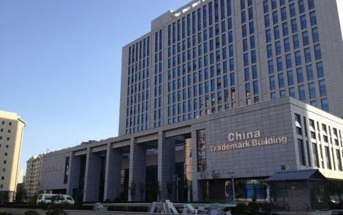 河南、湖北、广西等省市第四批商标受理窗口正式启动(附:第一、二、三批名单)