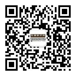 WIP公开课第六季名师见面会-日文专利文献翻译实例介绍(电学领域)的课程分享会