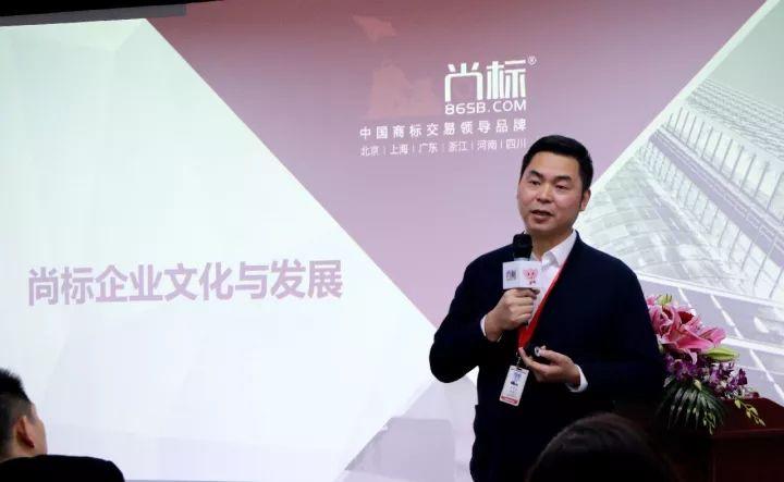 2017年知识产权行业发展研讨会(华东站)在上海召开
