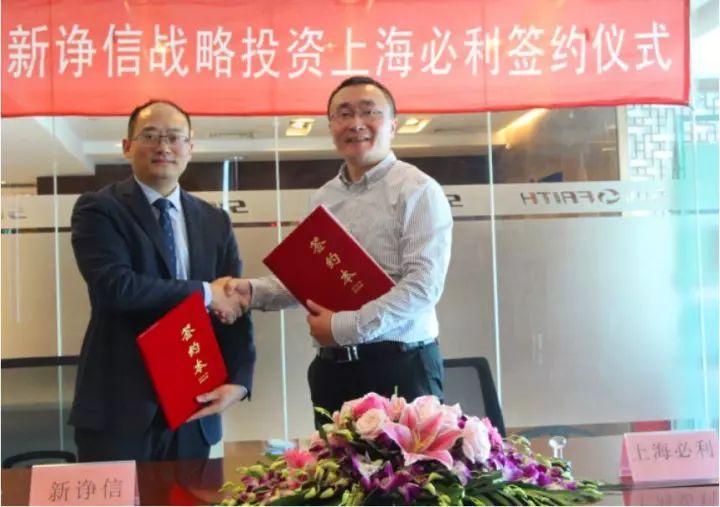 「新诤信」战略投资「上海必利」 ,入局专利评估市场!