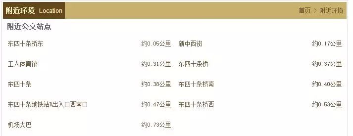 """【晨报】《专利代理机构服务规范》将于2018年1月1日起实施;""""58同城""""上诉否认信息抄袭""""奋斗在韩国""""网站"""