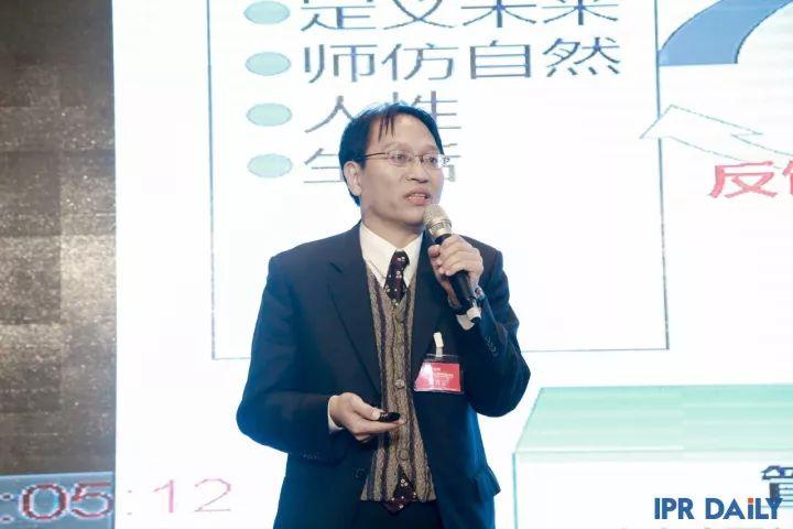 2017全球知识产权生态大会「嘉宾及内容」首曝光(下篇)