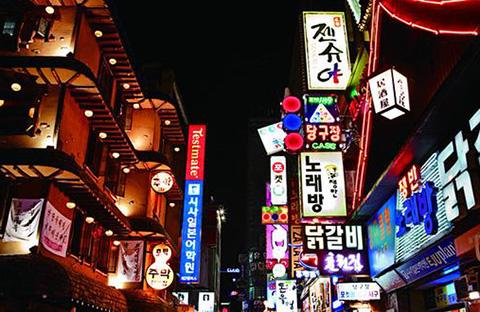 韩国专利申请答复审查意见的程序