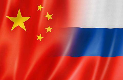 【晨报】国防专利审查中心办公地址信息变更公告;俄罗斯与中国将成立知识产权联合中心