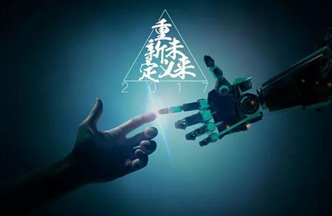 AI时代来临前的企业知识产权管理