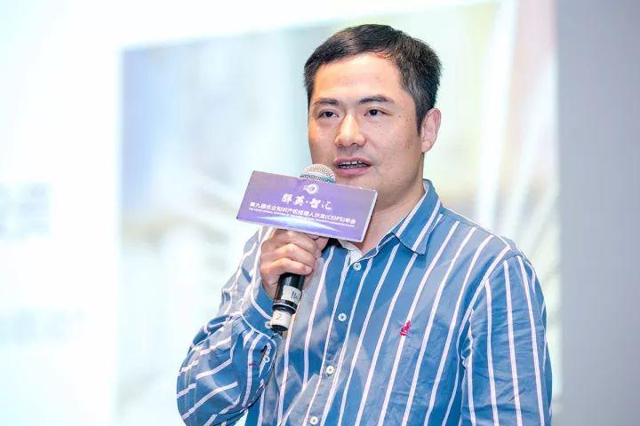 第九届名企知识产权经理人沙龙年会,IP大咖们都谈了什么?
