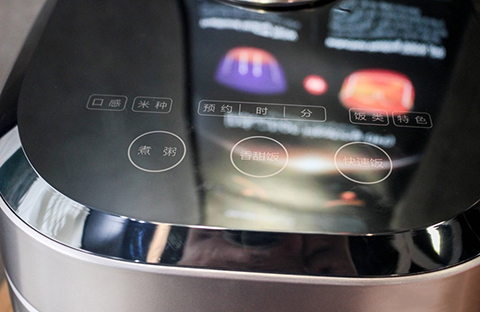 这款电饭煲,美的不只是外观,更是科技!(第十九届中国专利奖系列报道)