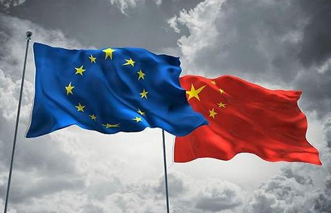 【晨报】 欧洲专利局局长:希望继续增进与中国产业界的交流;浙江省制订推进专利质押融资工作方案(2018-2020年)