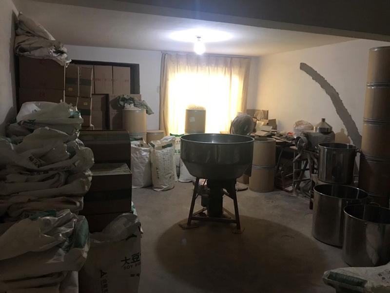团伙隐身豪华别墅制售假康宝莱保健品 警方缴获两吨半成品