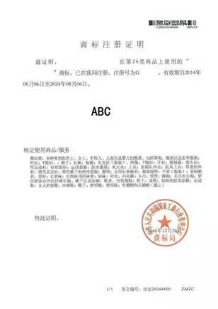「中国国内商标申请」与「通过马德里国际途径指定中国申请」的比较