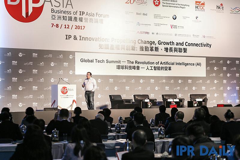第七届亚洲知识产权营商论坛隆重举行:业界翘楚汇聚香港 推动知识产权与创新