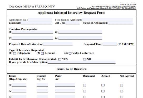 介绍一种美国专利商标局推出的会晤项目:全面第一次审查意见会晤(FFAI)