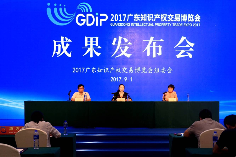 2017最值得回顾的「知识产权品牌」会议!
