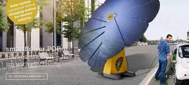 """黑科技:""""向日葵""""太阳能发电!"""