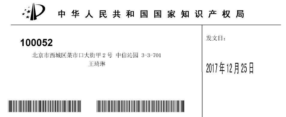 """17件专利被无效!""""专利流氓""""遭大疆阻击"""