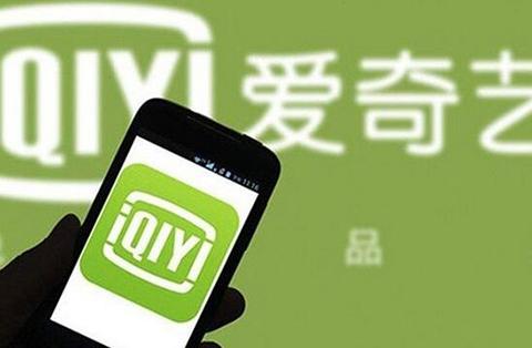 【晨报】全球五大知识产权办公室:2015年以来中国专利申请数量为美国2.4倍;浏览器快进爱奇艺广告,被判构成不正当竞争