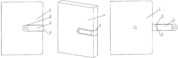 「授权性设计特征」在外观设计侵权比对中的考量(附案例解读)