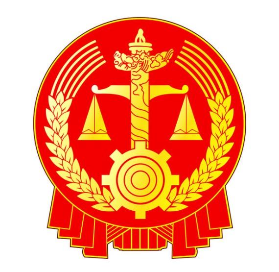 《红色娘子军》著作权案:一审+二审+再审判决书