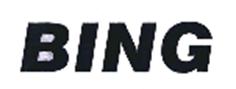 """bing及图""与 ""BING""商标在非类似商品上共存,不造成相关公众混淆"