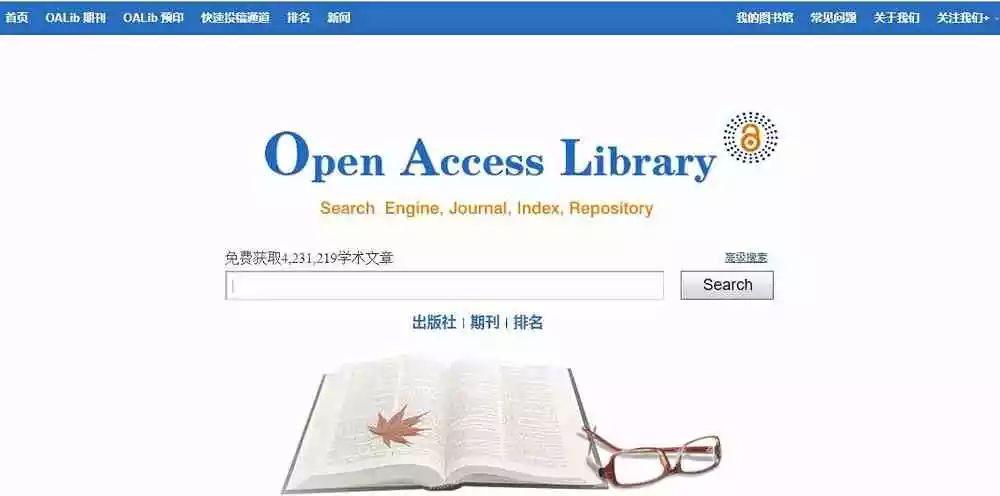 一文收藏40个学术网站!满足你的科研需求