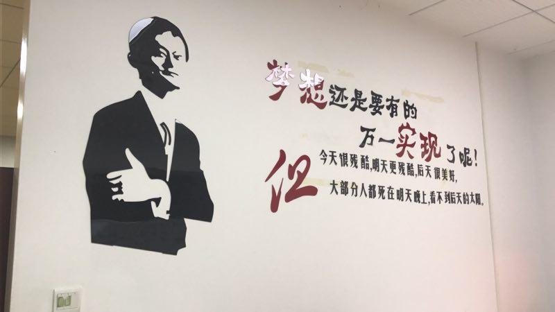"""17家山寨""""天猫公司""""遭诉中禁令,要求立即更名!(裁定书全文)"""