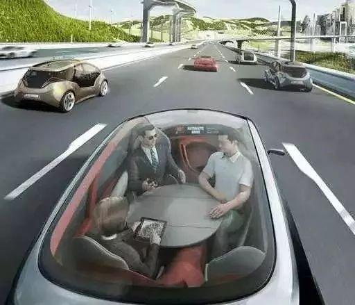 未来20年将影响人类生活的三大发明!