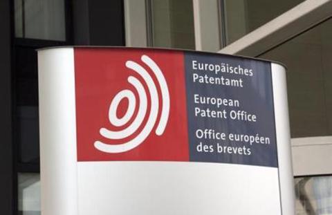 欧专局为提高专利授权质量和效率进行内部整顿