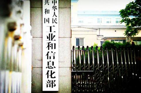 【晨报】工信部:我国域名注册保有量约5000万,位居世界第二;天津重拳出击保护知识产权,10名涉案人员被刑拘