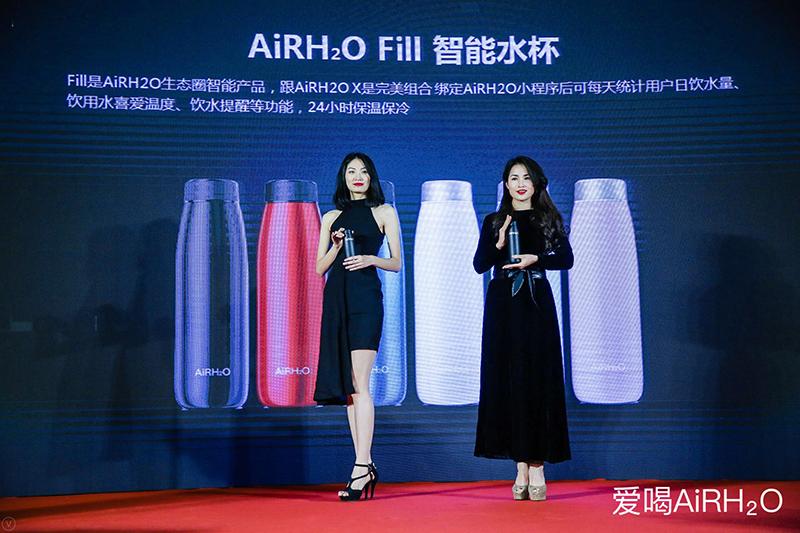 """""""共享直饮水"""" 改变人类饮水方式,爱喝人工智能直饮机全球发布"""