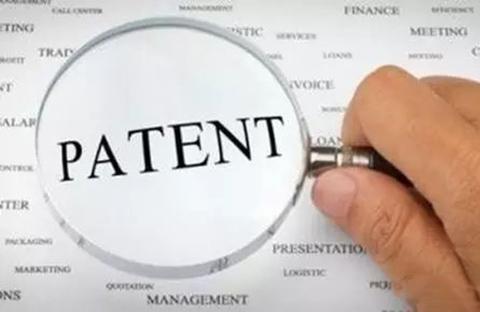 「捐献原则」在侵害专利权纠纷案件中的适用