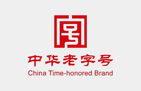 """【晨报】远方信息部分专利免费开放共享;""""中华老字号""""商标执行期间非法转让"""