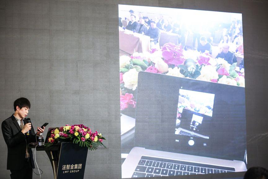 法智金集团布局「区块链+事联网」促知识产权安全流转!