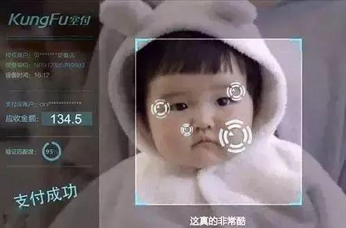 黑科技上线!取钱都不用带银行卡了!深圳已投入使用...